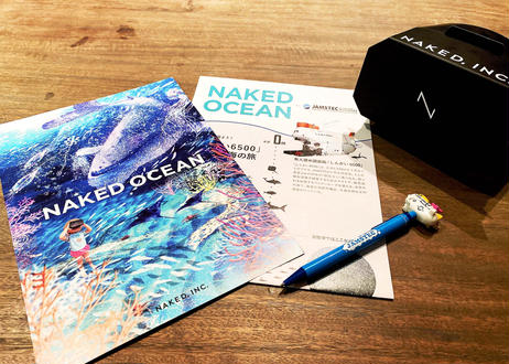 【NAKED, INC. VR】NAKED OCEAN|JAMSTECオリジナルグッズ「シャーペン しんかい6500&メンダコ」付き