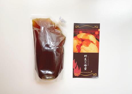 毎日少しずつ摂りたい「野生黒蜂蜜」|インド・マハラシュトラ州