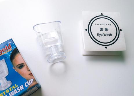 洗眼カップ