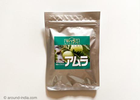 レモンの10倍のビタミンC!アムラ amla/アマラキ amalaki |パウダー 100g|インド