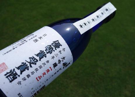 黒部峡『大吟醸』【限定品】優等賞受賞酒270ml