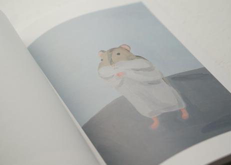 YUKO MURATA(ソフトカバー版)
