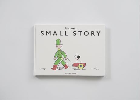 SMALL STORY fancomi