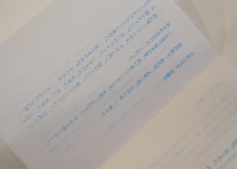 ある日|ヒロイヨミ社