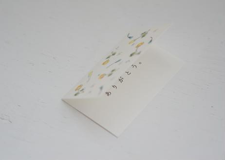 misuzu メッセージカード