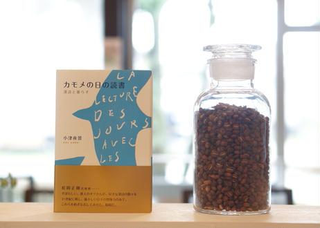 7月の本とコーヒー