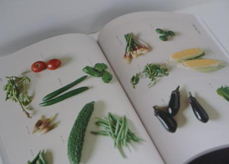 BOOK AND SPICE 野菜だより set