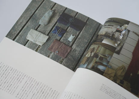 nice things. issue 65