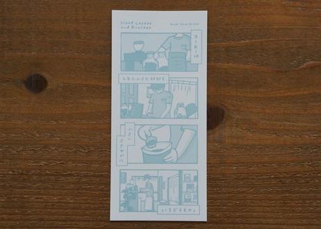 "Drip Bag Coffee ""BOOKSHOP BLEND"" | ドリップバッグ コーヒー ""ブックショップブレンド"" 12g"