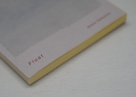 Float|中島あかね