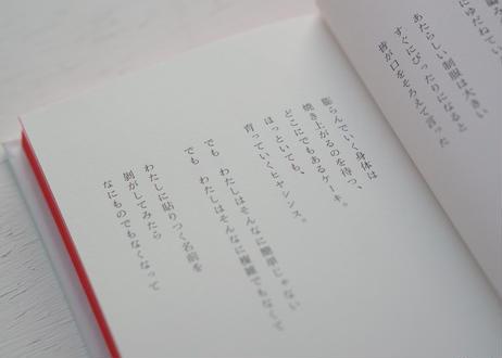 10月の本とコーヒー