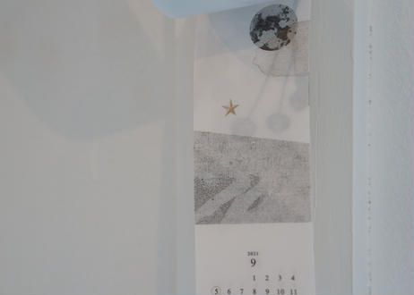 2021 calender「自然 jinen」 ムツロマサコ