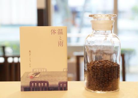 6月の本とコーヒー