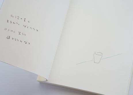 すごく近い Kaho Iwaya / 伊藤紺