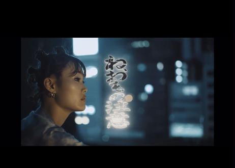 NEO81 3rd project    directed by UIMARI & cyanworksandfilms