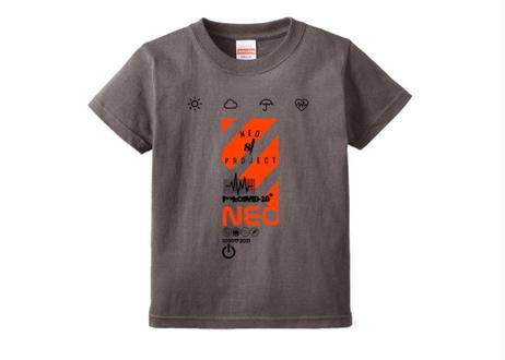 ネオ81プロジェクト キッズ /weather kids140 Tシャツ ラージサイズ/チャコールグレー