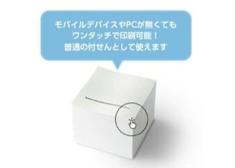 操作はスマホ・PCから楽々♬ふせんを印刷できる!【ふせんプリンターnemonic】>>日本テレビ「有吉ゼミ」で紹介されました!<<