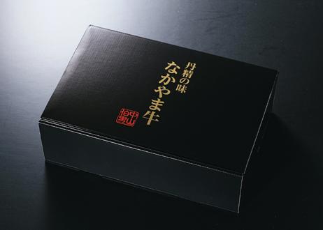 なかやま牛 心臓 (焼肉) 200g
