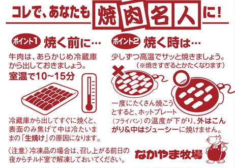 高原黒牛ロースづくし 1000g【ひと口ステーキ350g、焼肉350g、すき焼300g】