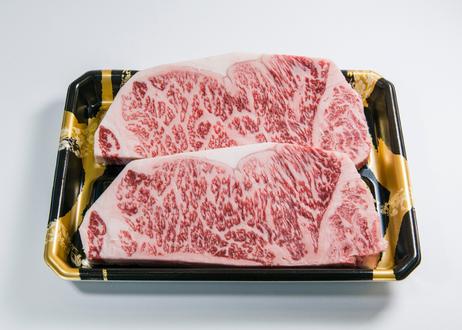 神石牛ロースステーキ 400g(約200g×2枚)