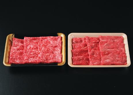 モモうす切り食べ比べセット(神石牛350g、高原黒牛400g)