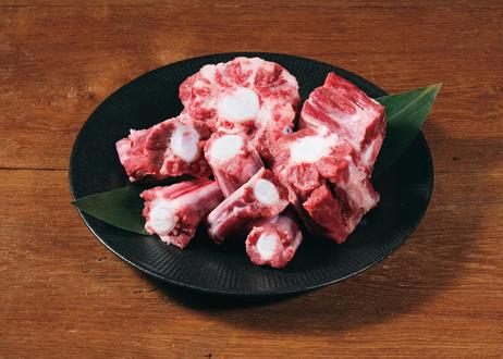 なかやま牛 テール(煮込み) 約1kg/1本