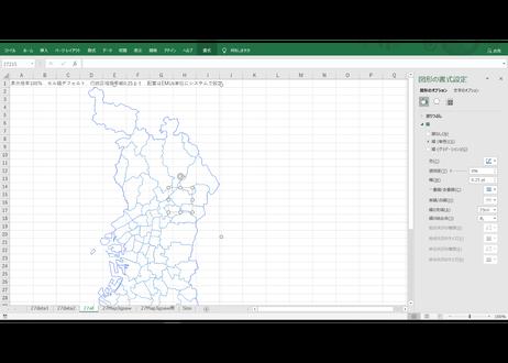 大阪府:H31年行政区域地図のオートシェープ図形