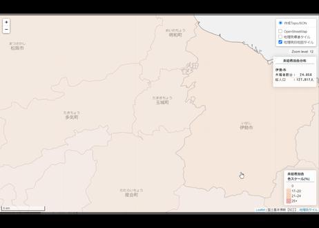 三重県:PowerBI&ローカルHTML向けH31年行政区域TopoJSON