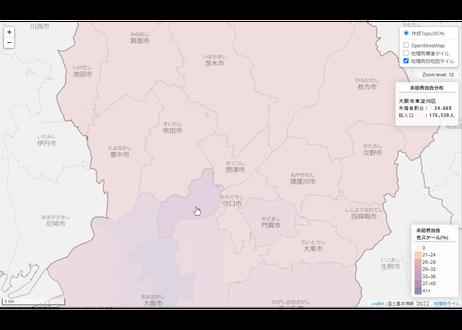 大阪府:PowerBI&ローカルHTML向けH31年行政区域TopoJSON