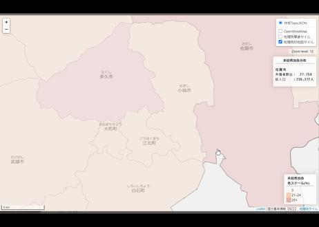 佐賀県:PowerBI&ローカルHTML向けH31年行政区域TopoJSON
