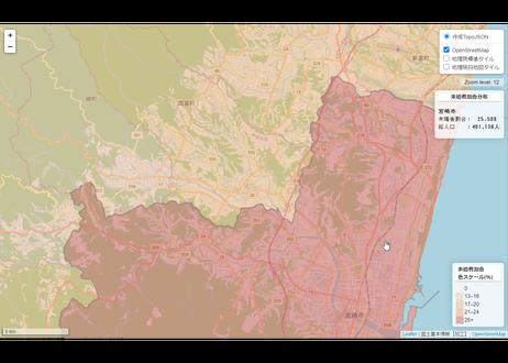 宮崎県:PowerBI&ローカルHTML向けH31年行政区域TopoJSON