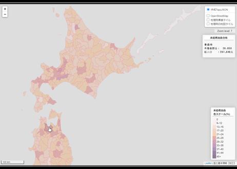 全国:PowerBI&ローカルHTML向けH31年行政区域TopoJSON