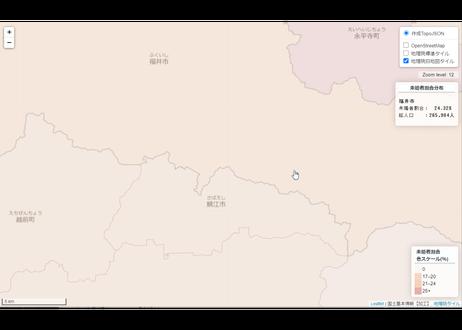 福井県:PowerBI&ローカルHTML向けH31年行政区域TopoJSON