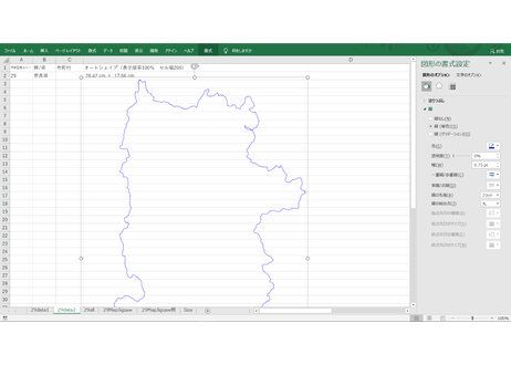奈良県:H31年行政区域地図のオートシェープ図形