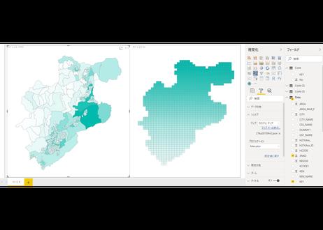 神戸市第2区:PowerBI向けH27年度国政調査(町丁・字)TopoJSON