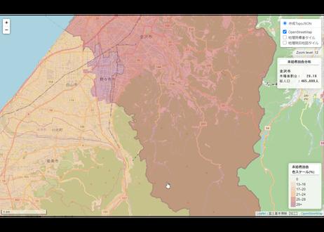 石川県:PowerBI&ローカルHTML向けH31年行政区域TopoJSON