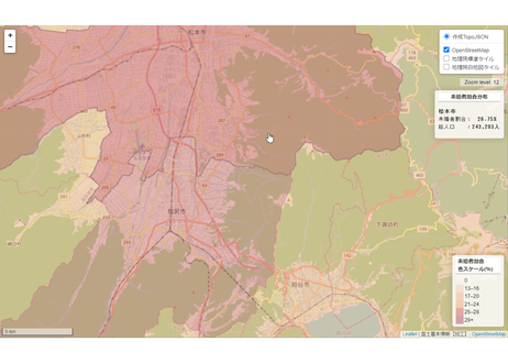長野県:PowerBI&ローカルHTML向けH31年行政区域TopoJSON