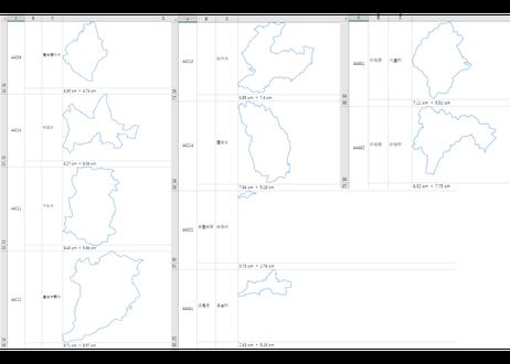 大分県:H31年行政区域地図のオートシェープ図形