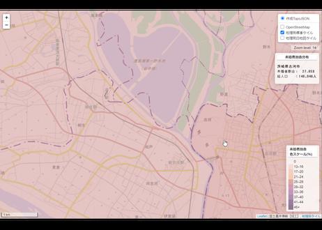 関東地方:PowerBI&ローカルHTML向けH31年行政区域TopoJSON