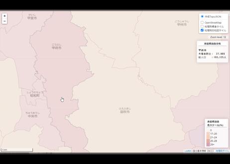 山梨県:PowerBI&ローカルHTML向けH31年行政区域TopoJSON