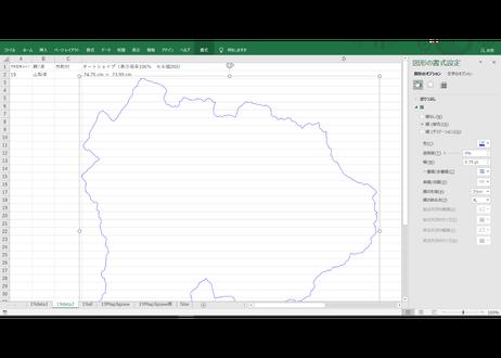山梨県:H31年行政区域地図のオートシェープ図形