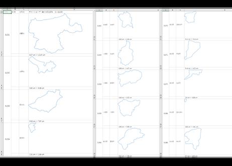 鳥取県:H31年行政区域地図のオートシェープ図形