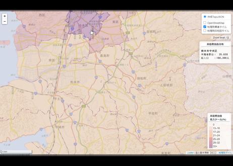 熊本県:PowerBI&ローカルHTML向けH31年行政区域TopoJSON