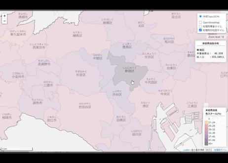 東京都:PowerBI&ローカルHTML向けH31年行政区域TopoJSON