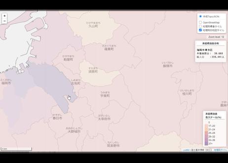 福岡県:PowerBI&ローカルHTML向けH31年行政区域TopoJSON