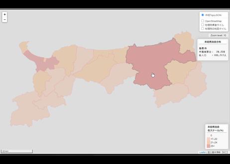 鳥取県:PowerBI&ローカルHTML向けH31年行政区域TopoJSON