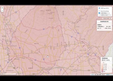 群馬県:PowerBI&ローカルHTML向けH31年行政区域TopoJSON