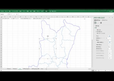 茨城県:H31年行政区域地図のオートシェープ図形