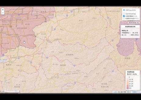 和歌山県:PowerBI&ローカルHTML向けH31年行政区域TopoJSON
