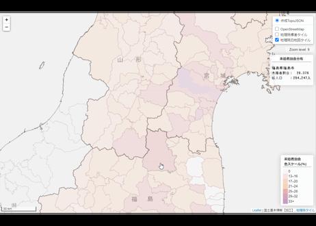 東北地方:PowerBI&ローカルHTML向けH31年行政区域TopoJSON